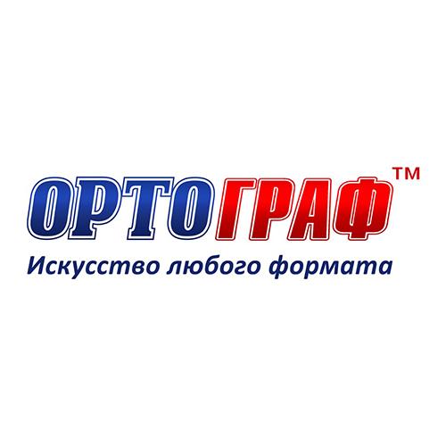 ОРТОГРАФ
